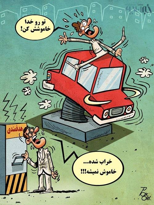 هدفمندی قیمت خودرو